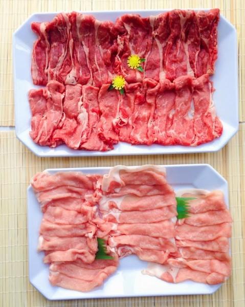 Shabu Shabu meats